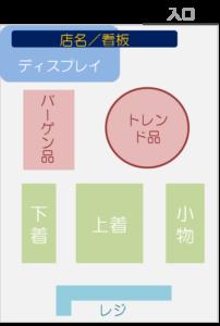 チラシ作り方07:ラフスケッチを作ってみよう!
